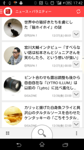 device-2014-12-27-174244