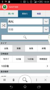 device-2014-12-27-180455